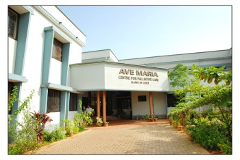 Entrance to Ave Maria Palliative Care